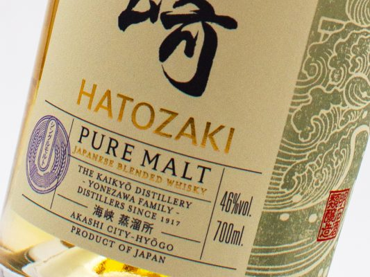 whisky-hatozaki-pure-malt-japanese